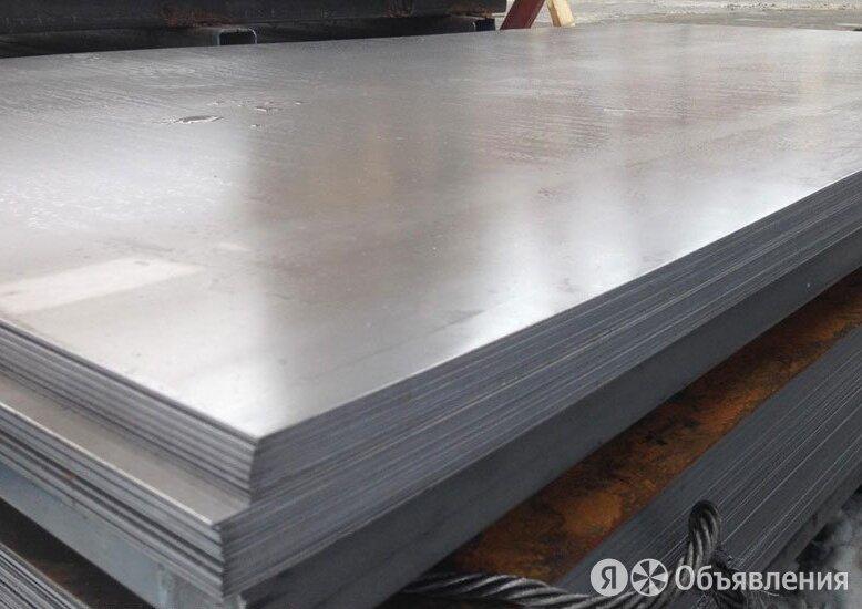 Лист дюралевый 3,5х1500х3000 мм Д16АТ ГОСТ 21631-76 по цене 185₽ - Металлопрокат, фото 0