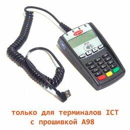 POS-системы и периферия - Пин-пад Ingenico iPP220 ctls (А98) бесконтактный, 0