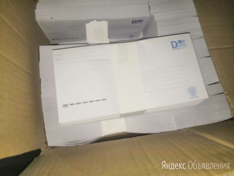 Действующие - почтовые конверты с литерой А и Д  по цене 33₽ - Конверты и почтовые карточки, фото 0