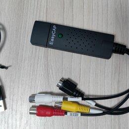 Видеозахват - Usb 2.0 to RCA/S-video - плата для оцифровки видеокассет VHS, 0
