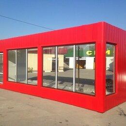 Готовые строения - Торговый павильон киоск ларек, 0