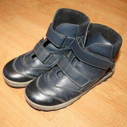 Ботинки - Ботинки для мальчика 40 р, 0