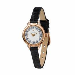 Наручные часы - Наручные часы ника 0313.2.1.83b, 0