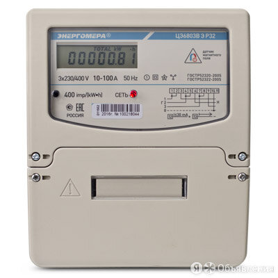 Счетчик трехфазный однотарифный универсал. крепеж 10-100А ЦЭ6803В 1 230В 3ф.4... по цене 3635₽ - Счётчики электроэнергии, фото 0