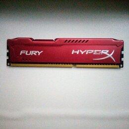 Модули памяти - Оперативная память hyperx fury red 4gb, 0