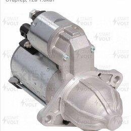 Двигатель и топливная система  - Стартер STARTVOLT Chevrolet Cobalt, Daewoo Gentra, Ravon R4, двс 1.5L, 0