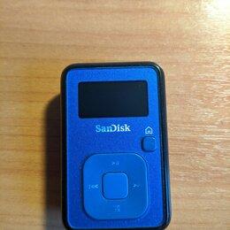 Цифровые плееры - Sandisk sansa clip+, 0