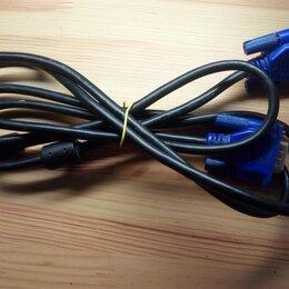 """Компьютерные кабели, разъемы, переходники - кабель VGA to VGA """"папа"""" """"папа"""", 0"""