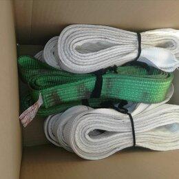 Грузоподъемное оборудование - Стропы текстильные 1,5/3/7 тонн , 0