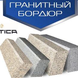 Тротуарная плитка, бордюр - Гранитный бордюр ГП-1, 0