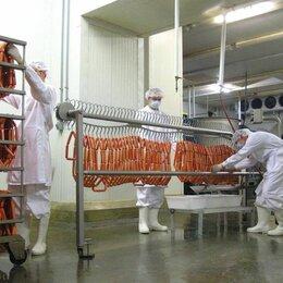 Разнорабочие - На мясокомбинат требуются разнорабочие. Вахта!, 0