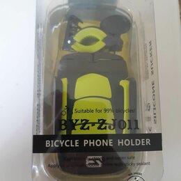 Прочие аксессуары и запчасти - Держатель для телефона для велосипеда , 0