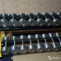 Аксессуары для силовых тренировок - Гантельный ряд, гантели 133 кг. Произв-во и др.вес, 0