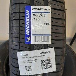 Шины, диски и комплектующие - 185/65 R15 88H Michelin Energy XM2 Plus, 0