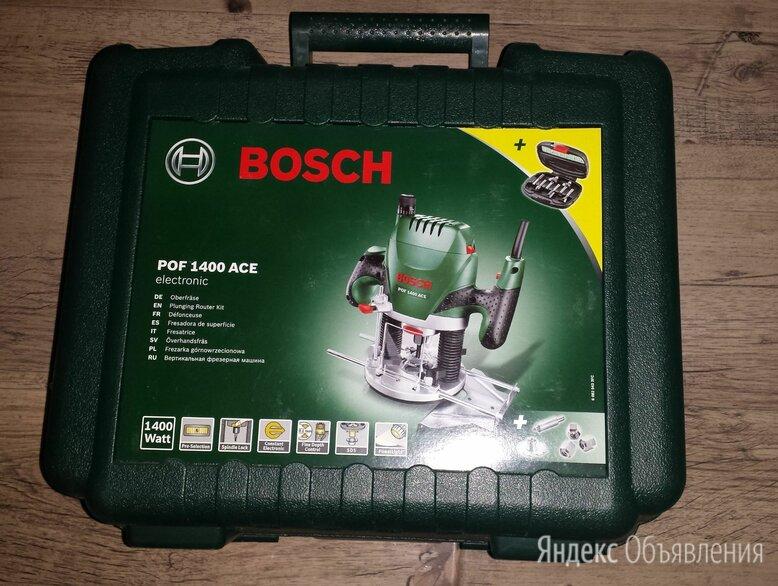 Фрезер BOSCH POF 1400 ACE + набор фрез + кейс по цене 9000₽ - Фрезеры, фото 0