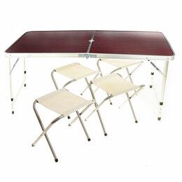 Походная мебель - Складной стол с 4 стульями, 0