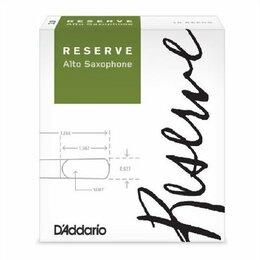 Проекторы - Rico DJR0225 ReservE, 0