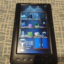 Электронные книги - Электронная книга Wexler Book T7002, 0