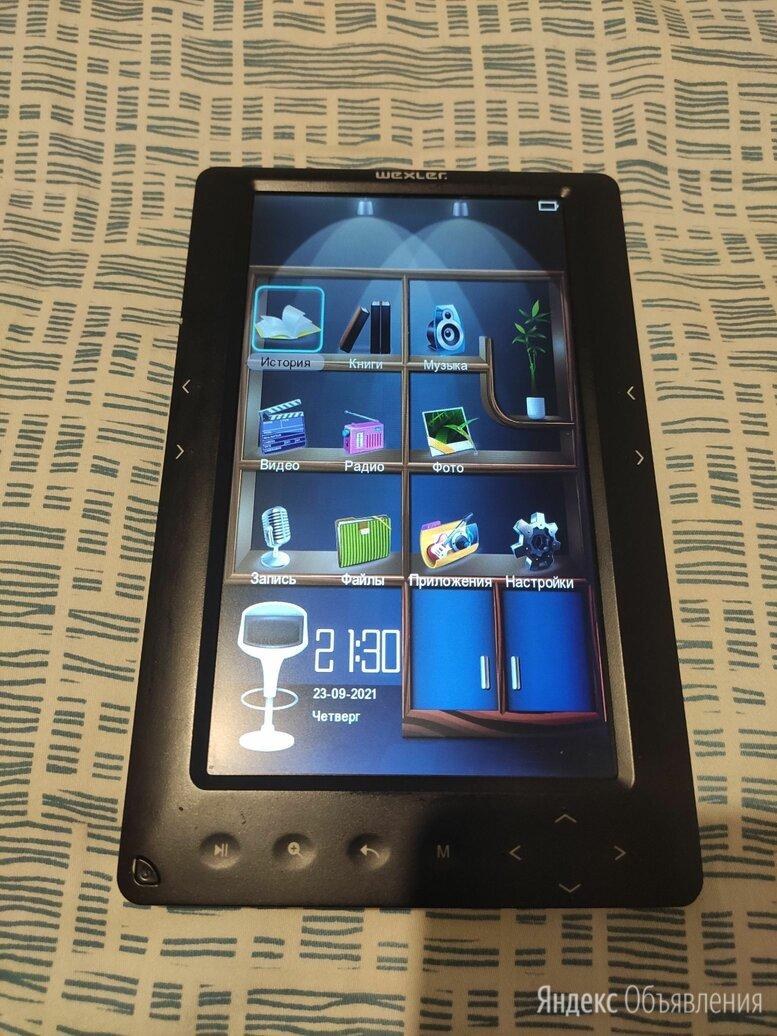 Электронная книга Wexler Book T7002 по цене 800₽ - Электронные книги, фото 0