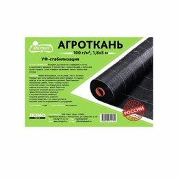 Укрывной материал и пленка - Укрывной материал Эксперт 097-UM-AT-003298-1, 0