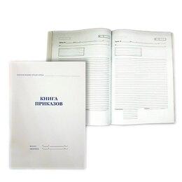 Прочее - УЦЕНКА!!! Книга приказов А4 48л вертикальная, 0
