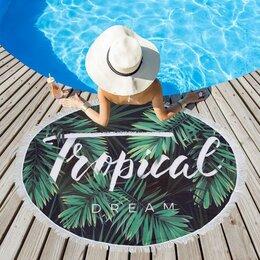 Туалетная бумага и полотенца - Полотенце пляжное Этель 'Тропические мечты', d 150см, 0