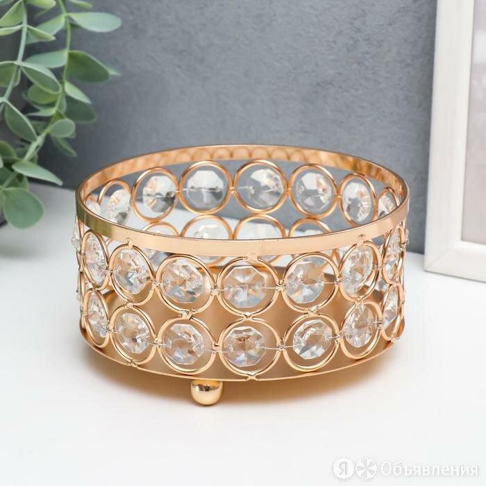 Подсвечник металл на 1 свечу 'Кристаллы' круг золото 6,5х12х12 см по цене 971₽ - Подсвечники, фото 0