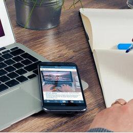 Личные помощники - Ассистент (бизнес) с обучением, онлайн, 0