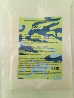 Продукты - Антисресс-напитки Блокер-С и Рилакс, 0