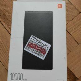 Универсальные внешние аккумуляторы - Powerbank Xiaomi с беспроводной зарядкой, 0