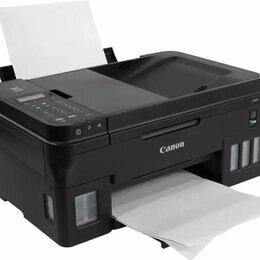 Принтеры, сканеры и МФУ - МФУ Canon G4400, 0