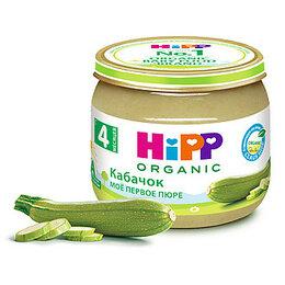Детское питание - HIPP Пюре Кабачок- Моё первое пюре {с 4 мес} 80г., 0