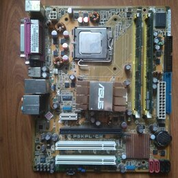 Материнские платы - Связка Xeon 5462 (4 ядра, 2800 МГц) + Asus P5KPL-CM, 0
