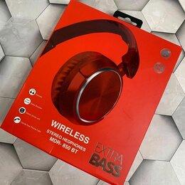Наушники и Bluetooth-гарнитуры - Беспроводные наушники Wireless Stereo MDR-850 BT, 0