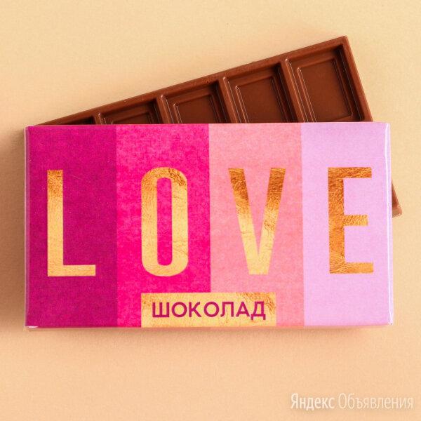 Шоколад молочный «Love»: 27 г. по цене 100₽ - Продукты, фото 0