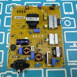 Запчасти к аудио- и видеотехнике - блок питания LGP49DJ-17U1 EAX67189201 EAY64511101, 0