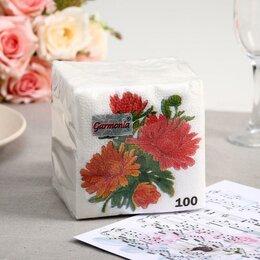 Влажные салфетки - Салфетки бумажные «Гармноия цвета. Астры», 100 шт., 0