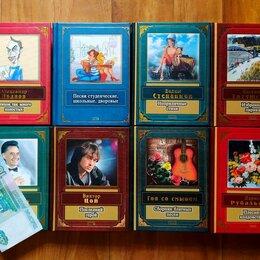 Художественная литература - Книги-миниатюры (миниатюрные книги), 0