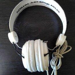 Наушники и Bluetooth-гарнитуры - Наушники Defender, 0