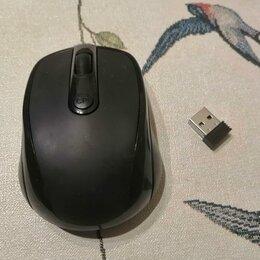 Мыши - Оптическая беспроводная мышь, 0