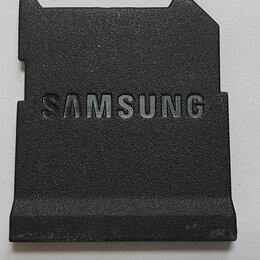 Прочие комплектующие - Заглушка картридера Samsung BA61-01469, 0