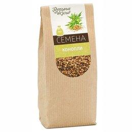 Ингредиенты для приготовления напитков - Семена конопли, Вкусы Здоровья, 200 гр, 0