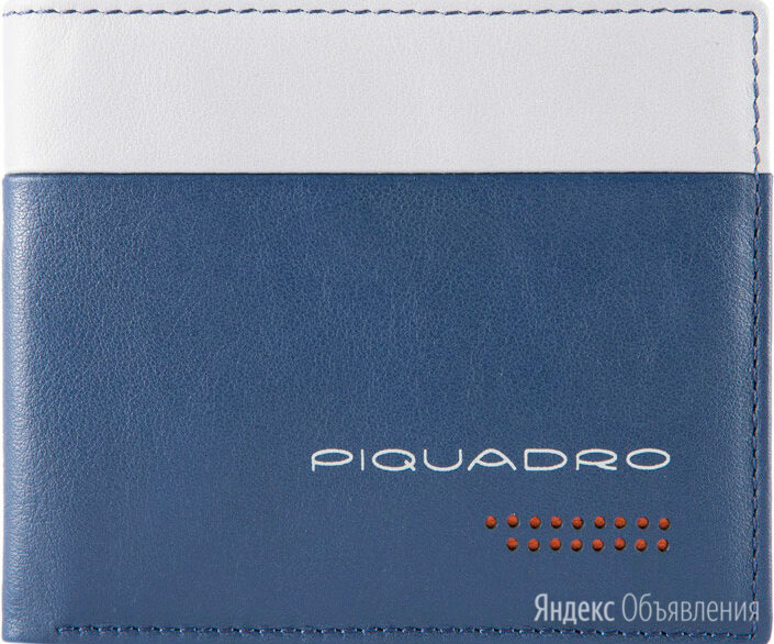 Портмоне Piquadro PU3891UB00R/BLGR по цене 7830₽ - Кошельки, фото 0