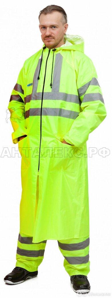 """Плащ влагозащитный """"Extra Vision"""" лимонный по цене 1099₽ - Одежда и аксессуары, фото 0"""