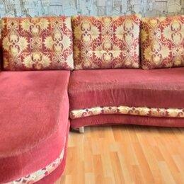 Диваны и кушетки - Мягкая мебель диваны, 0