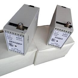 Дополнительное оборудование и аксессуары - Удлинитель Тахион апвс6 (аналогового видеосигнала), 0