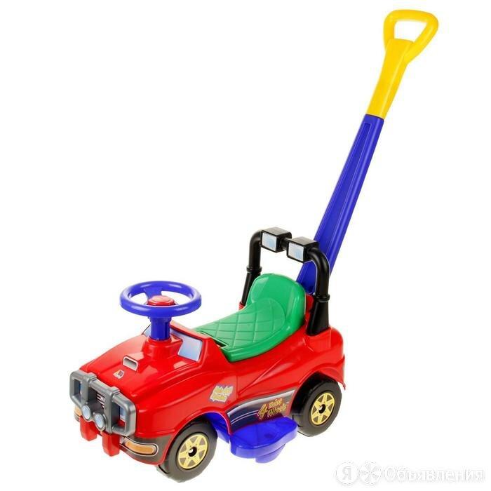 Толокар «Джип», с ручкой, красный, с гудком-пищалкой по цене 5583₽ - Развивающие игрушки, фото 0