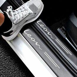 Прочие аксессуары  - Армированные наклейки на пороги автомобиля , 0