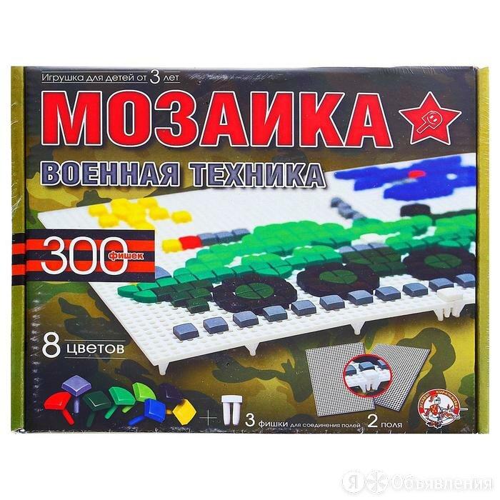 Мозаика фигурная 'Военная техника', 8 цветов, 2 платы по цене 521₽ - Мозаика, фото 0