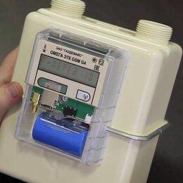 Элементы систем отопления -  Счетчик газа омега этк gsm g4, 0